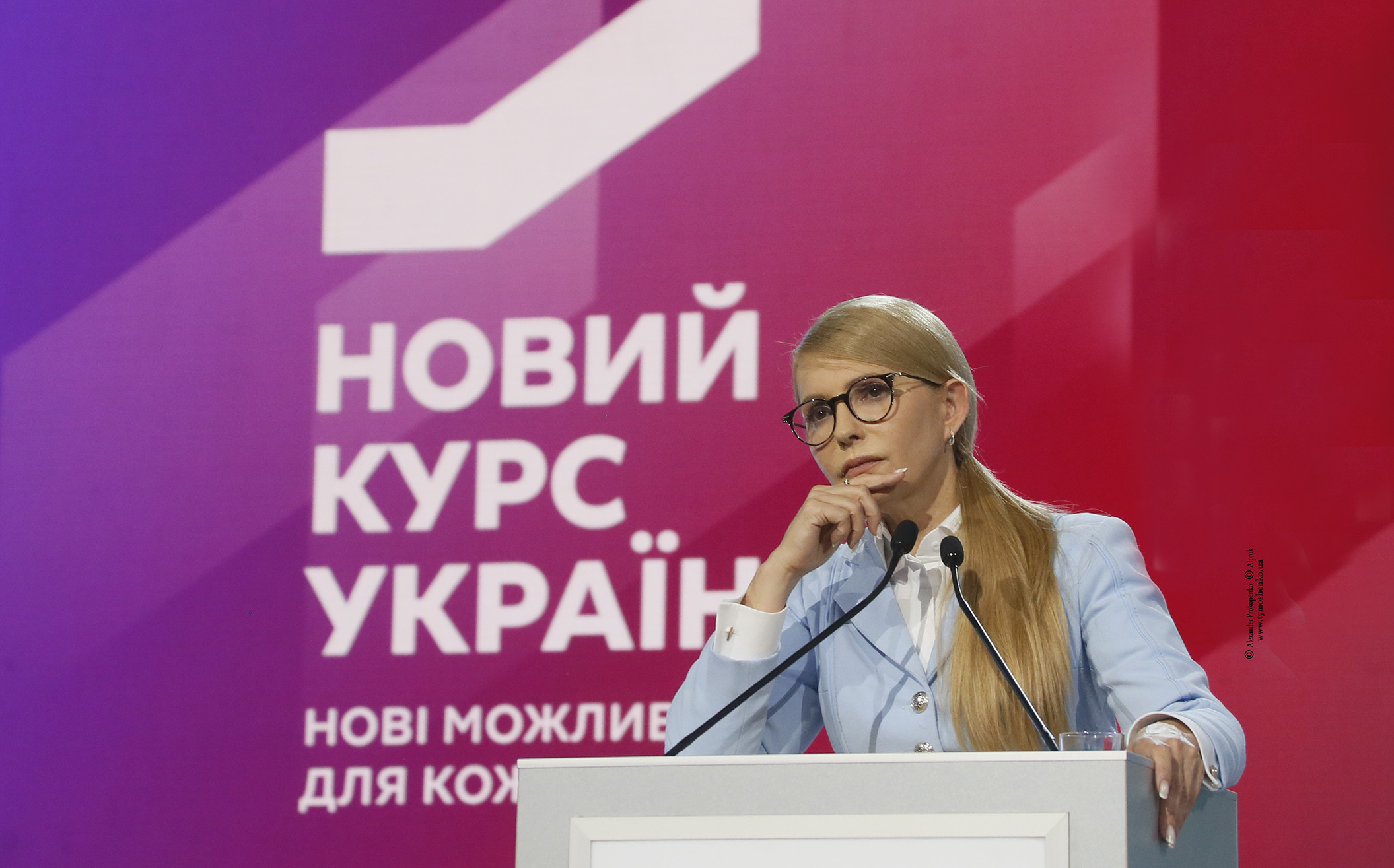 Тимошенко заявила, что идет в президенты.