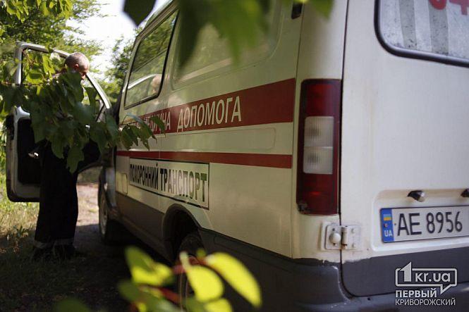 В Кривом Роге обнаружили тело 21-летней девушки