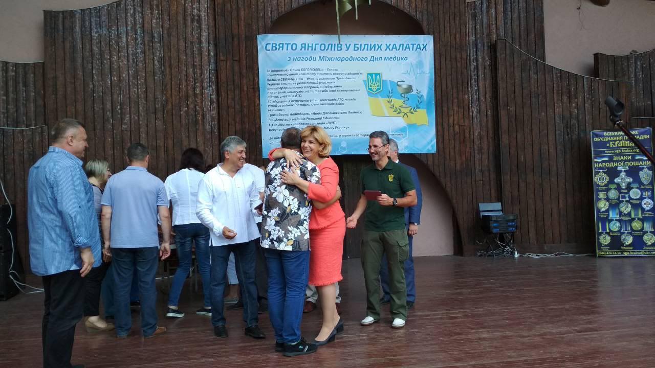 Нардеп Ольга Богомолец поздравляет с Днем медика