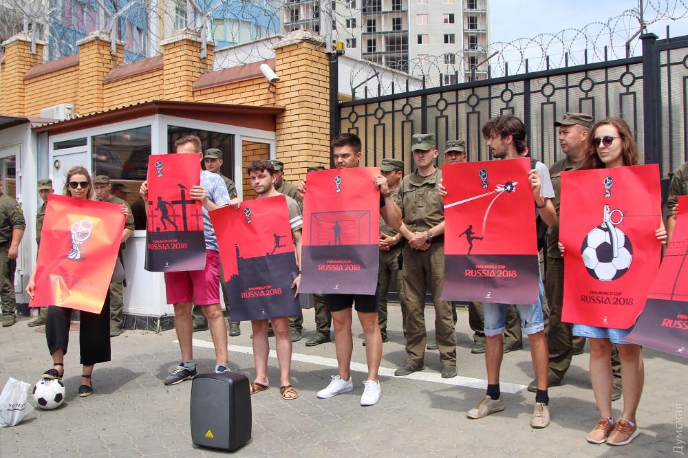 Одесситы протестуют против ЧМ в России