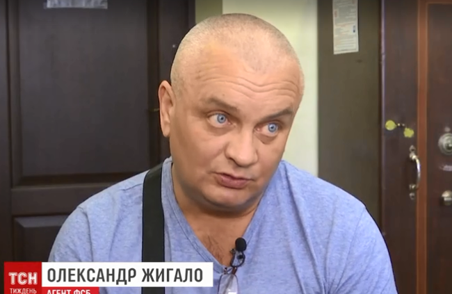 Александр Жигало был завербован ФСБ