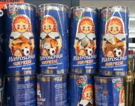 В Германии в магазинах стояли украинские конфеты с рекламой ЧМ-2018