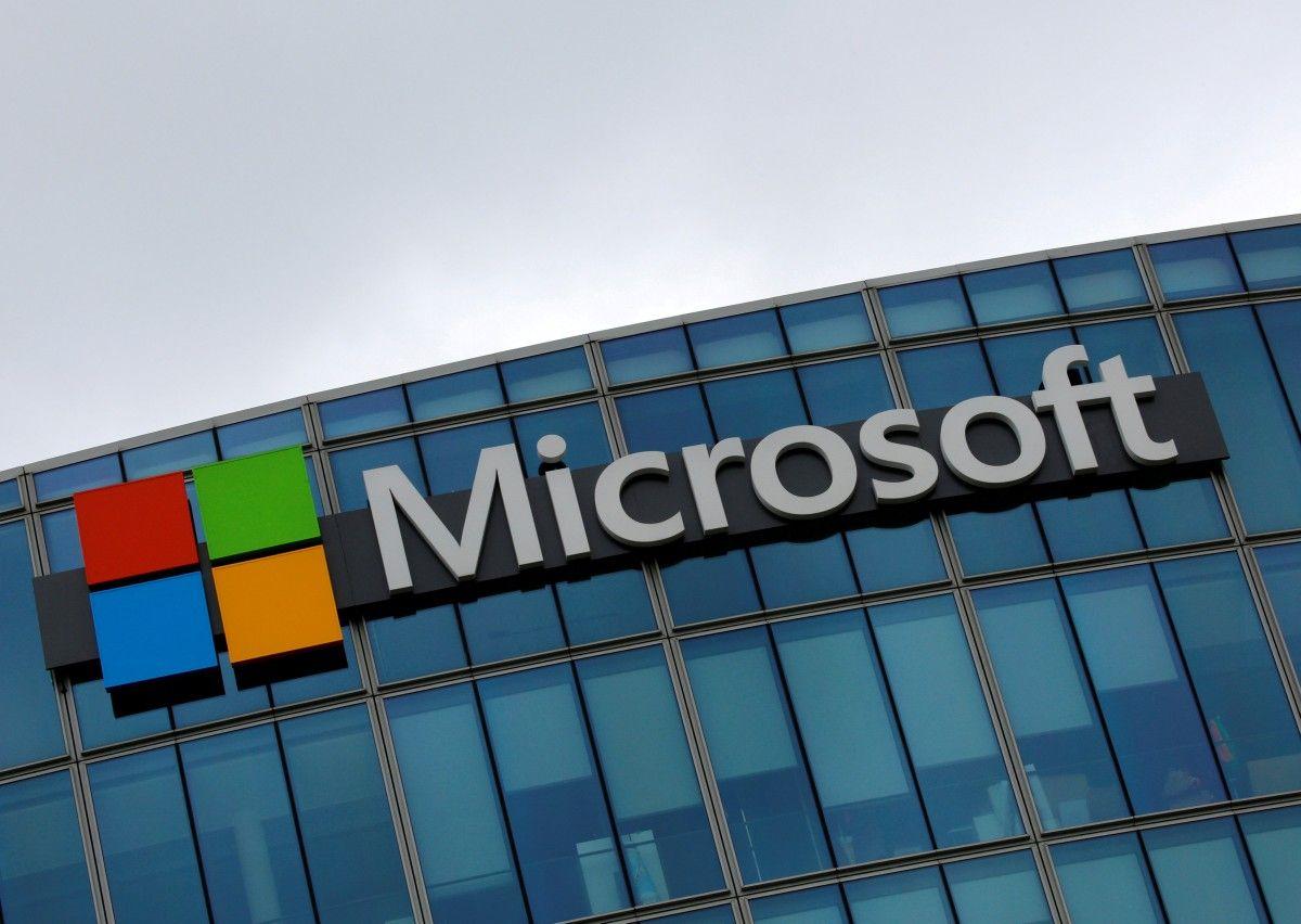 Microsoft прощается с прошлым