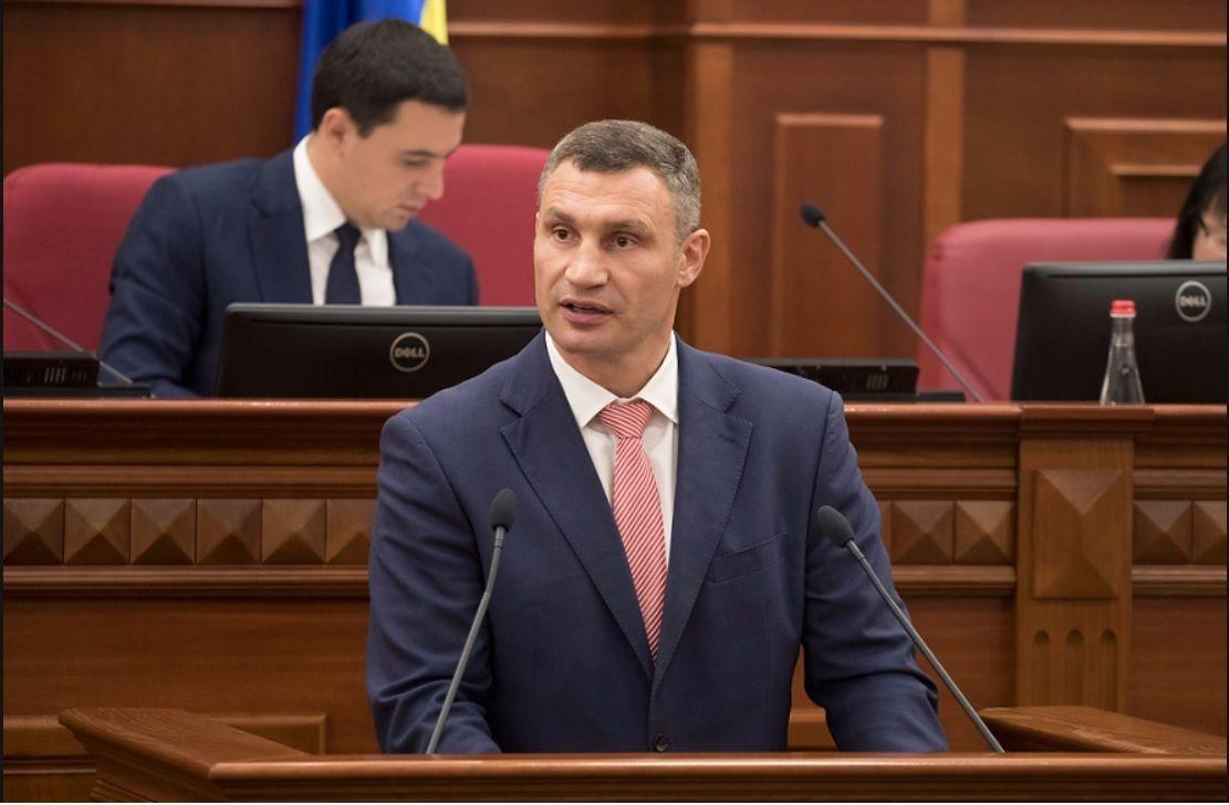 Мэр Киева едет не один - и всю его свиту тоже профинансирует городской бюджет