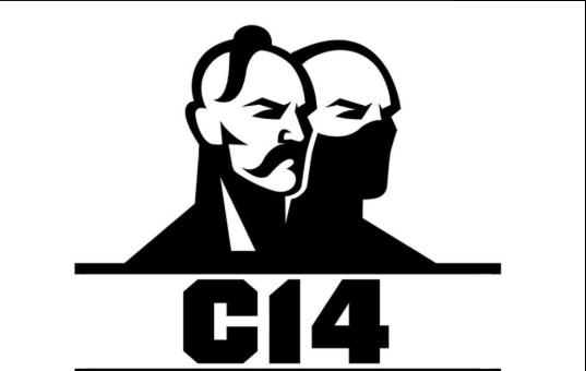 С14 требуют перезахоронения советского разведчика Кузнецова