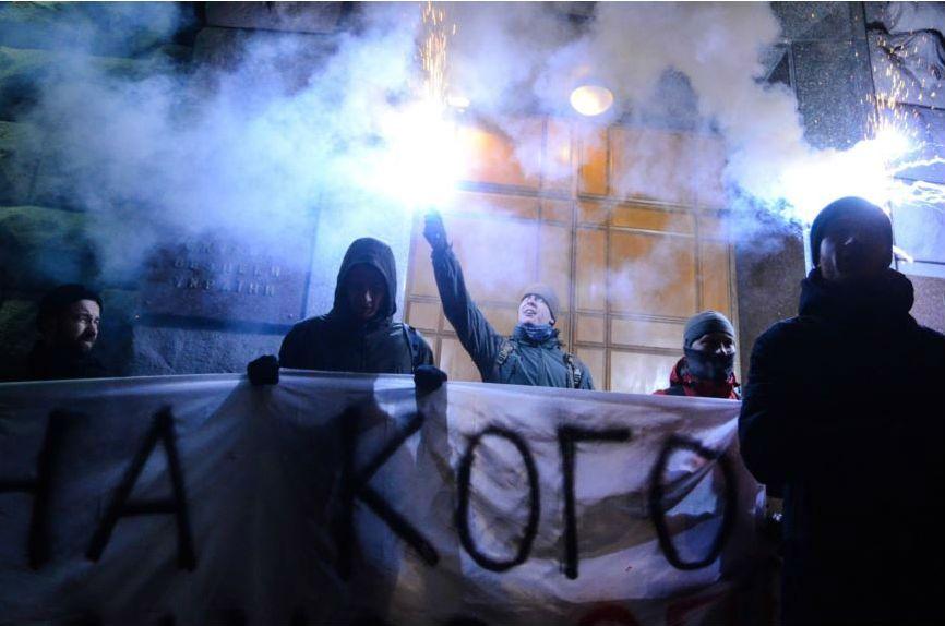 Члены С14 во время акции.