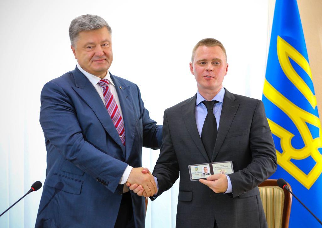 Порошенко назначил Куця главой ОВГА в июне.