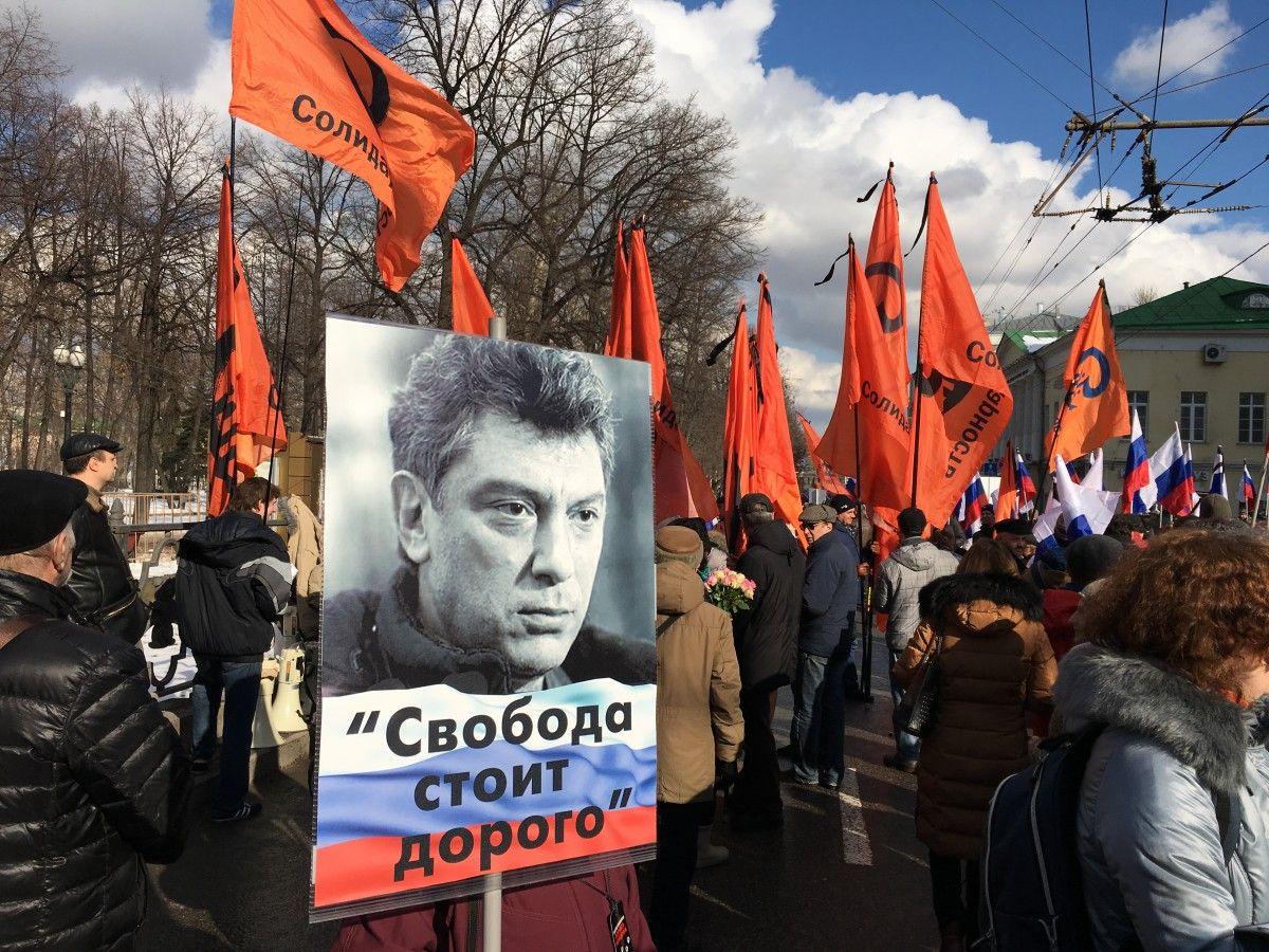 В Киеве появится сквер имени Бориса Немцова