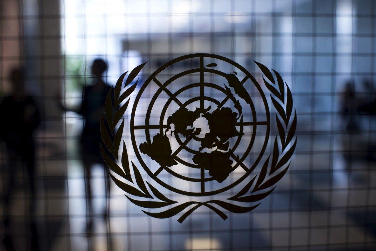 Генасамблея ООН огласила свое решение относительно войск РФ в Приднестровье