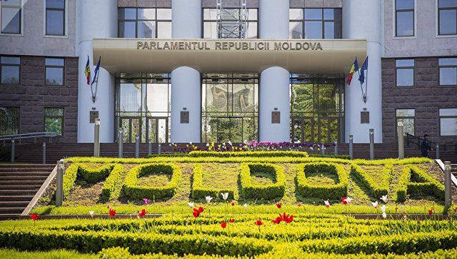 В Молдове заявили, что Россия нарушила международное право