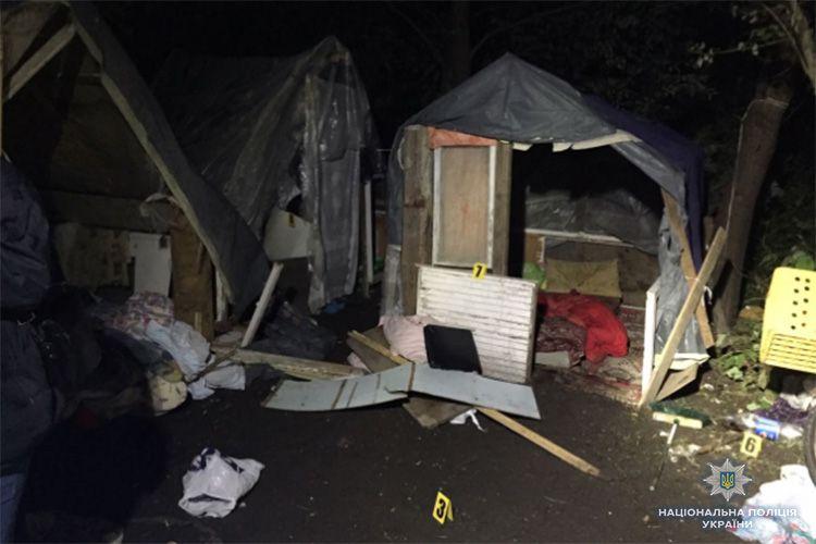 Лагерь ромов, на который было совершено нападение
