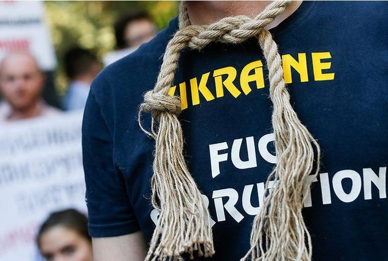 корупція, Україна