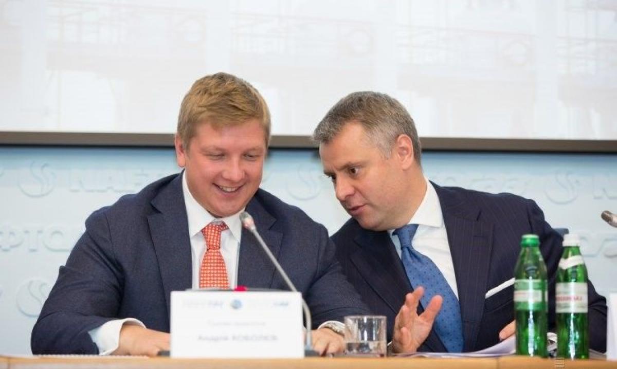 Коболев, Витренко, Нафтогаз