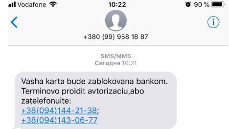 / ubr.ua