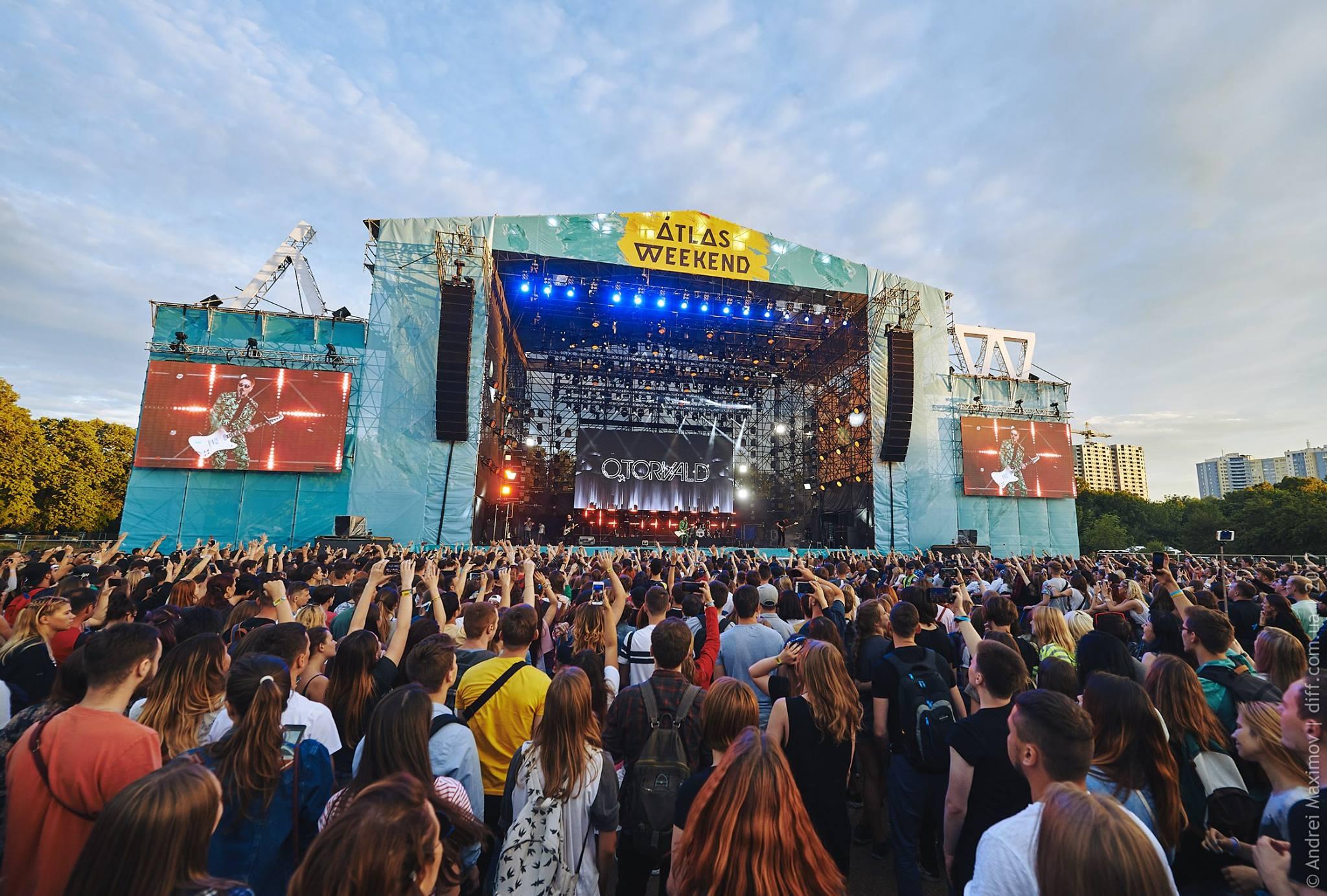 Фестиваль в этом году будет шестидневным и пройдет с 3 по 8 июля