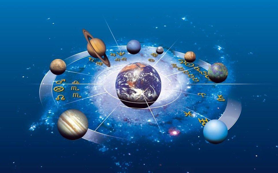 гороскоп, планеты, астрология