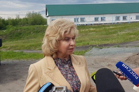 Москалькова заявила, что Денисова пытается наладить диалог в