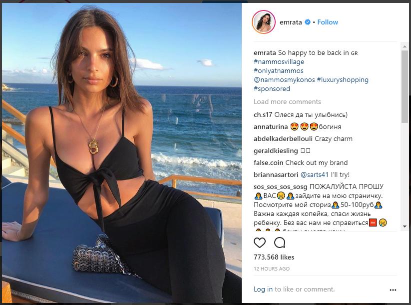 Эмили Ратаковски позировала в топике с завязками и в лосинах