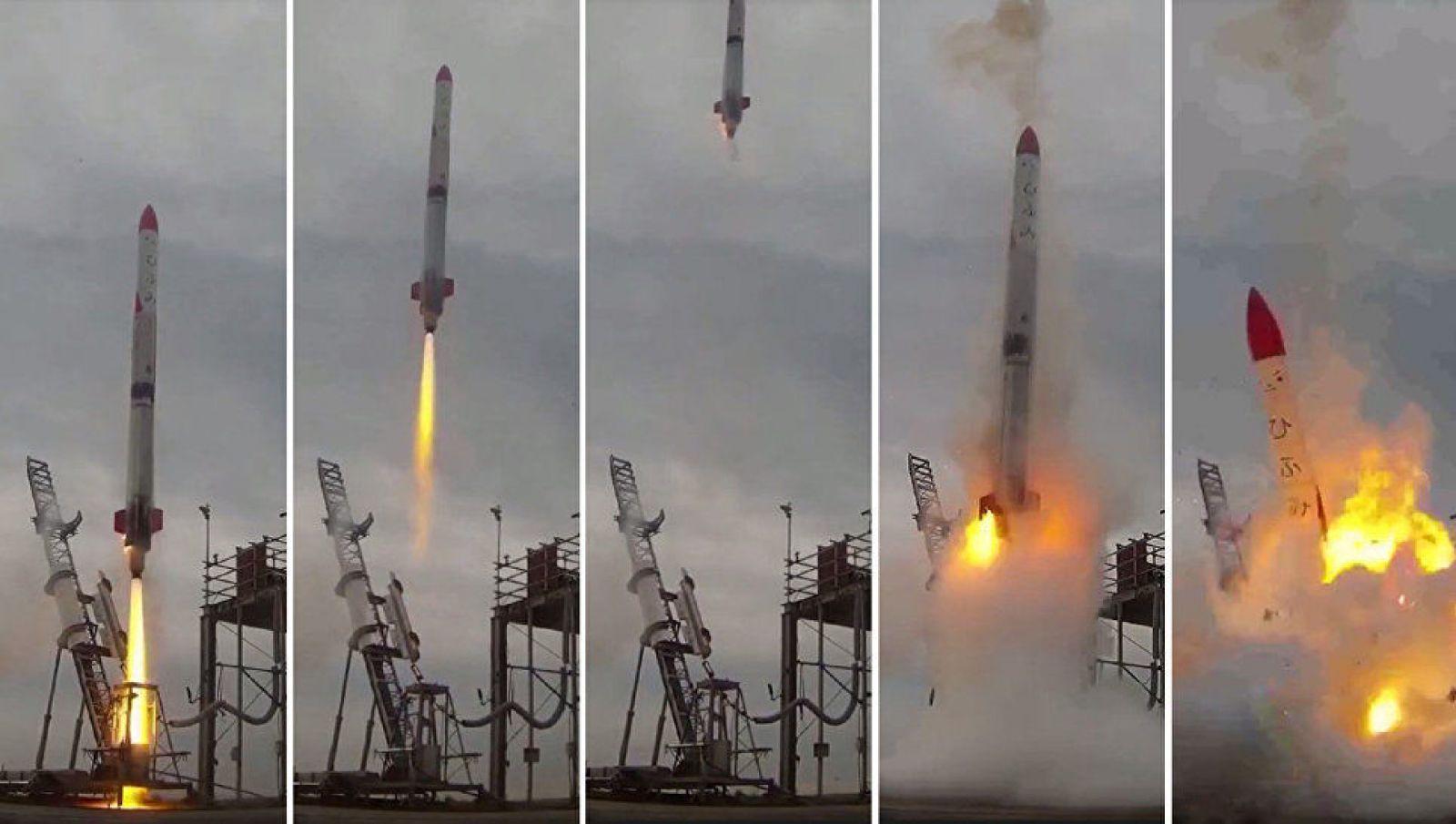 Обошлось без жертв, но ракета уничтожена полностью