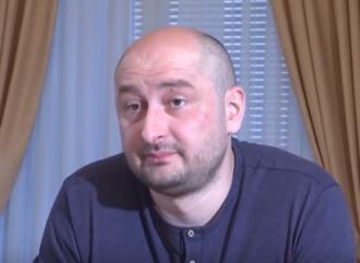 Аркадий Бабченко полагает, что целью заказа его убийства — расшатывание ситуации в нашей стране
