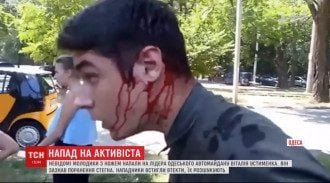 На Виталия Устименко напали с ножом.
