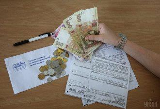 Годовой тариф на газ объявили в Украине