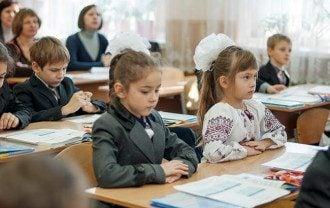 школярі, школа
