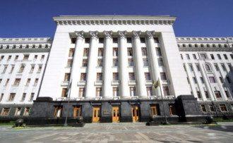 Переезд АП — Владимир Зеленский хочет переместить АП в Украинский дом, сообщила журналистка