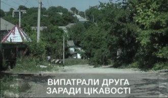 / Факти - ICTV