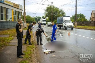 В Кривом Роге водитель на иномарке насмерть сбил двух женщин