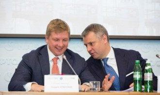Коболєва в Нафтогазі замінили на Вітренко