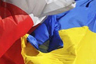 Украина-Польша