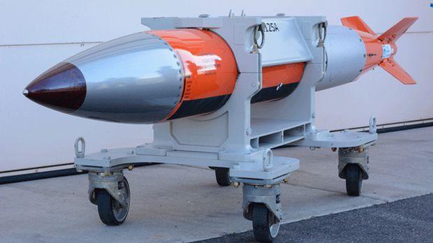 Бомба была сброшена без ядерного заряда