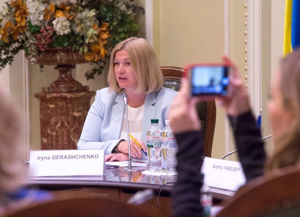 Геращенко отметила, что до запуска