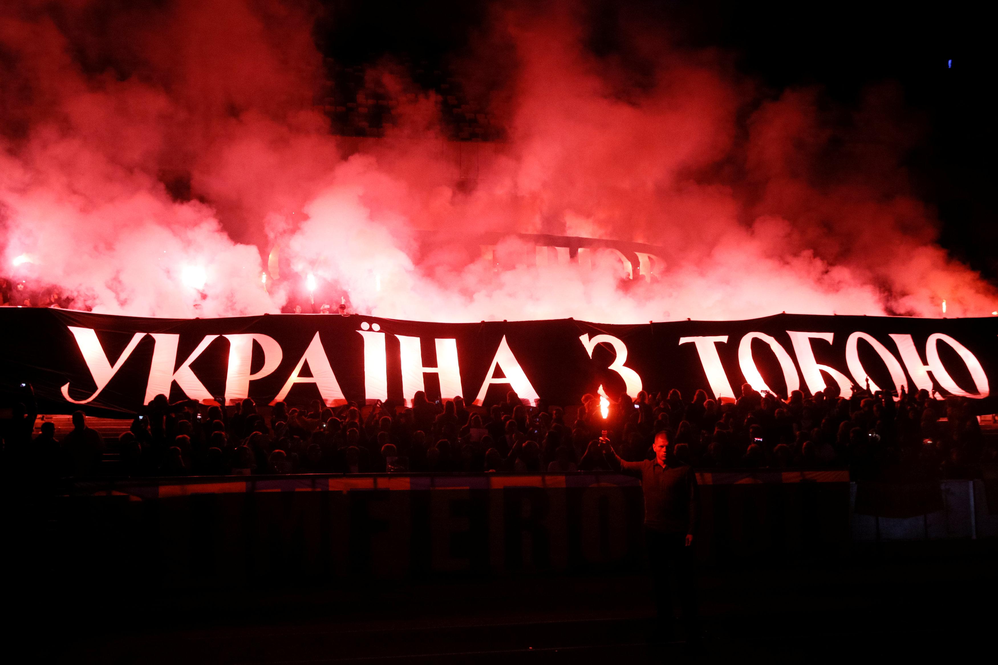 В Киеве на