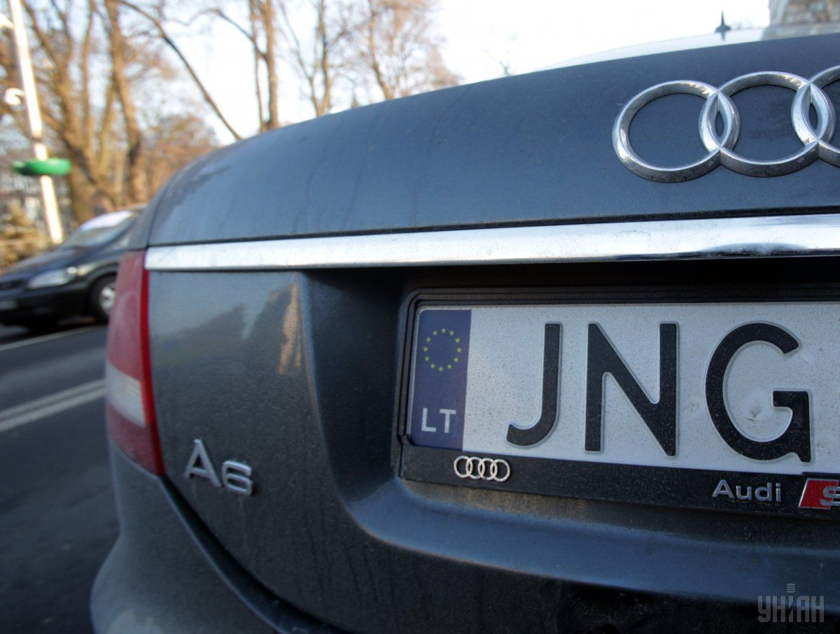 Авто с еврономерами