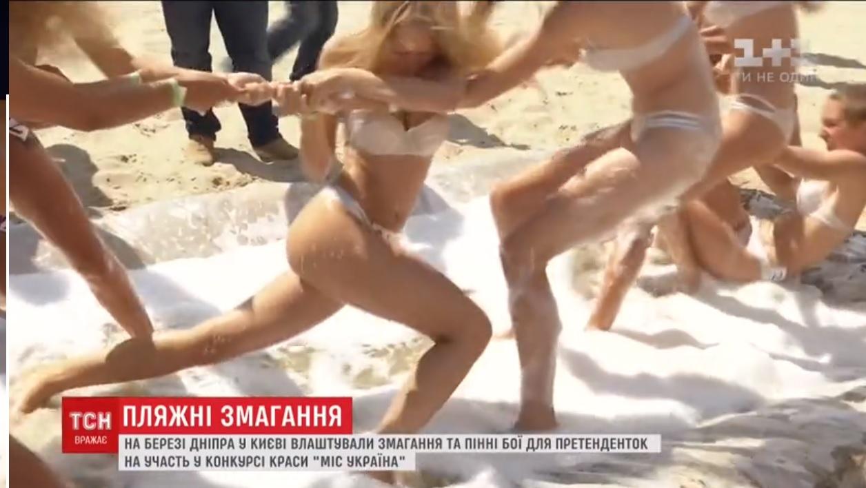 Как в Киеве отбирали претенденток для участия в конкурсе
