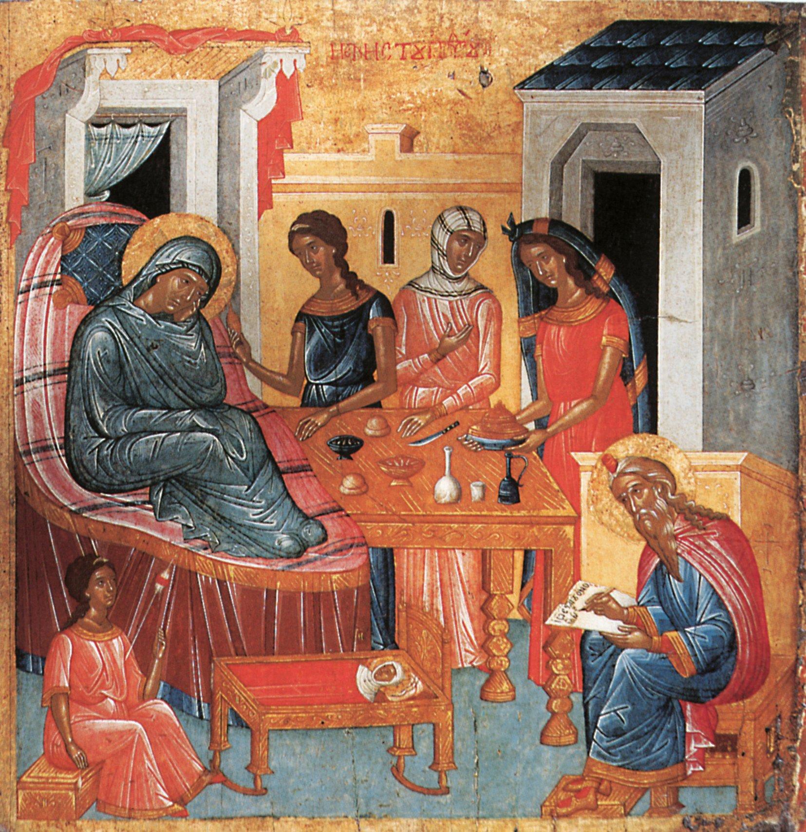Гифки к рождеству иоанна предтечи