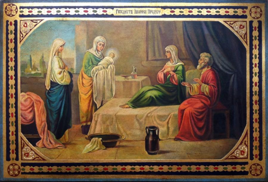 Рождество Иоанна Предтечи. Икона