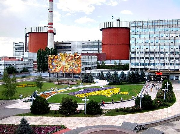 Южно-Украинская АЭС сообщила о проблеме с энергоблоком