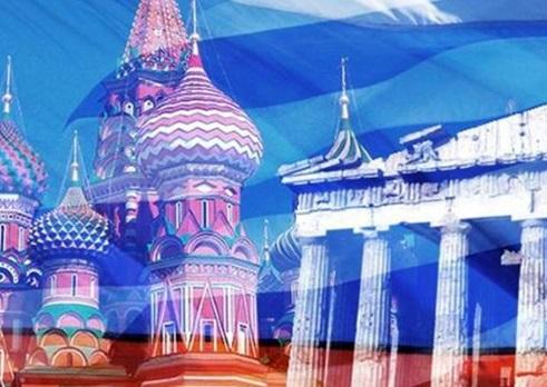 Греция выслала российских дипломатов