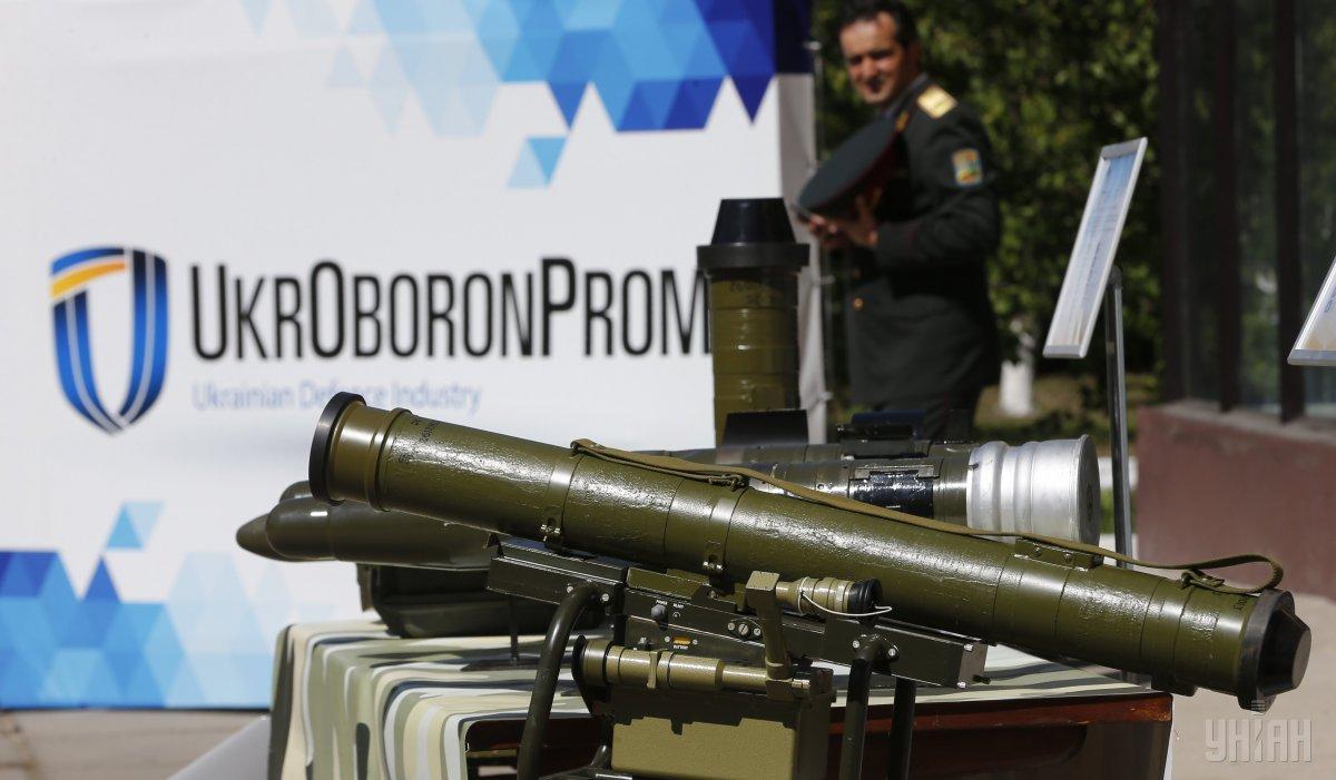 Укроборонпром стал получать мало денег за свои заказы