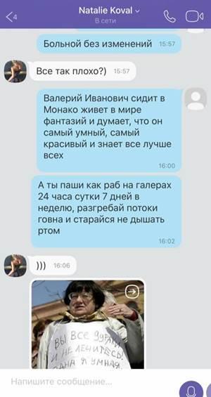 """""""Сбербанк наш"""": хакеры объявили о публикации переписок сотрудников Сбербанка РФ в Украине"""