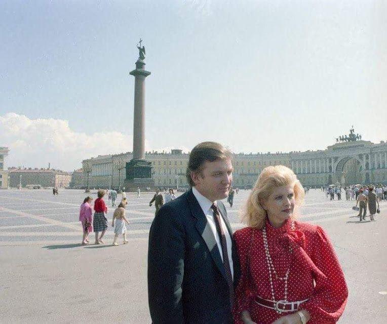 Дональд Трам с женой Иваной в Ленинграде в 1987-м