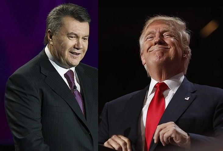 Трампа может ждать судьба Януковича