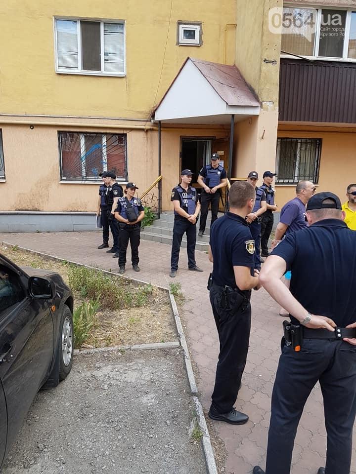 Полиция выяснит намерения коммунистов