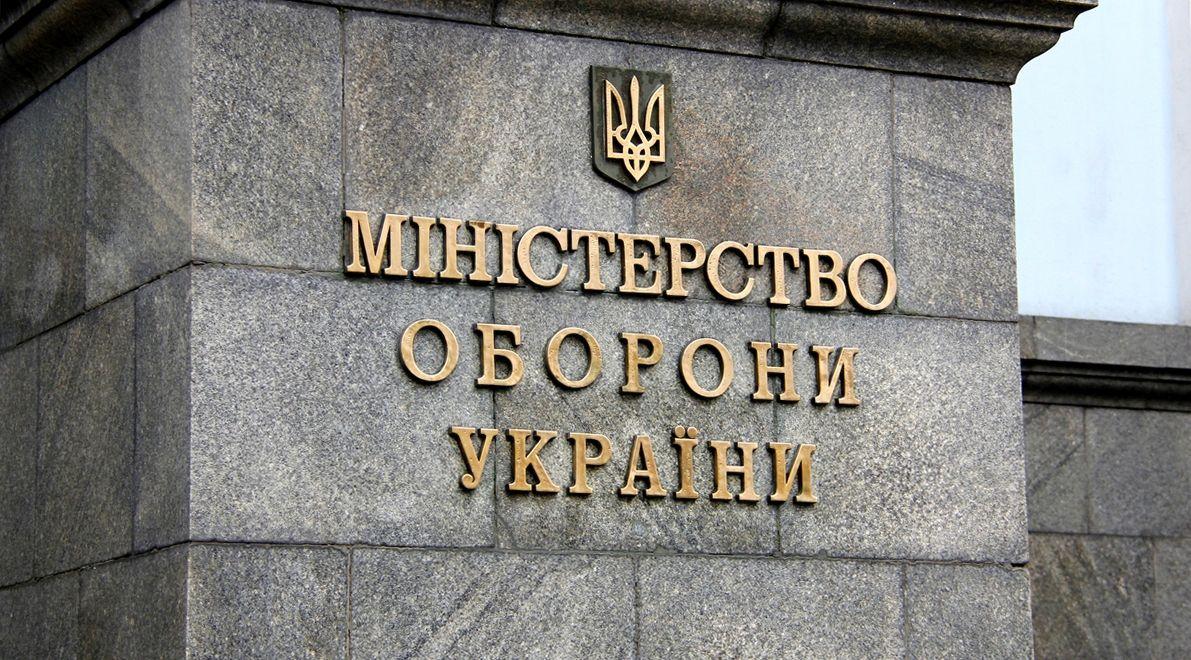 В министерстве заявили, что направили обращение в ГВП по факту закупки и хранения некачественного мяса