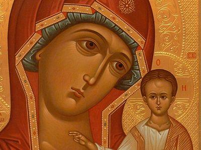 Икона Казанской Божьей Матери.