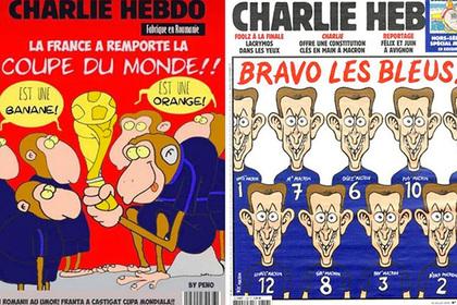 Charlie Hebdo, как всегда, изобразил смелую карикатуру