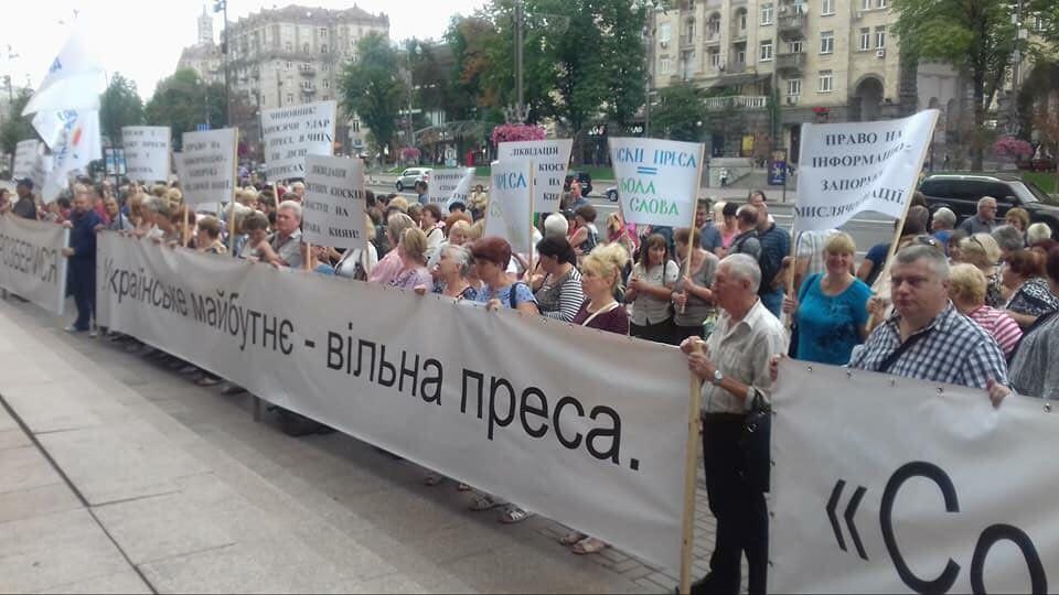 Протестующие призвали власти срочно разобраться с ситуацией, сложившейся / фото facebook.com/souzdruk